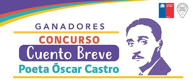 ganadores-Oscar-castro2020
