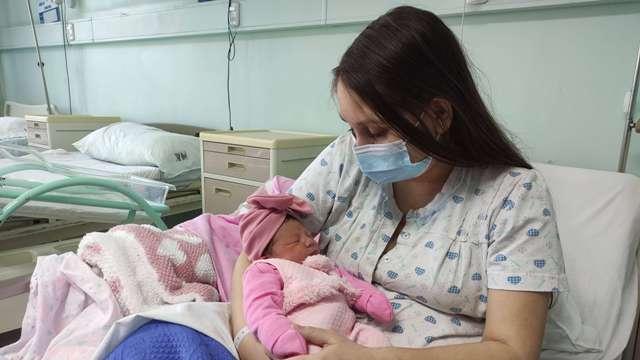 Servicio Maternidad HR1
